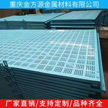 重慶云貴川西南地區廠家生產批發各種板材沖孔 沖孔網 圓孔網