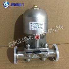 正宗不锈钢316L气动隔膜阀 卫生级不锈钢快装隔膜阀 自主研发