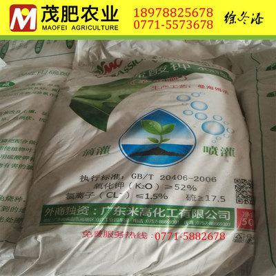 青海硫酸钾 南宁硫酸钾 农用全水溶钾肥批发