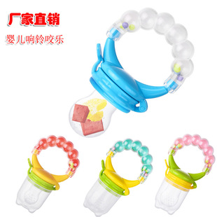 Factory direct baby bite happy children's bell fruit and vegetable music baby food supplement fruit chews wholesale
