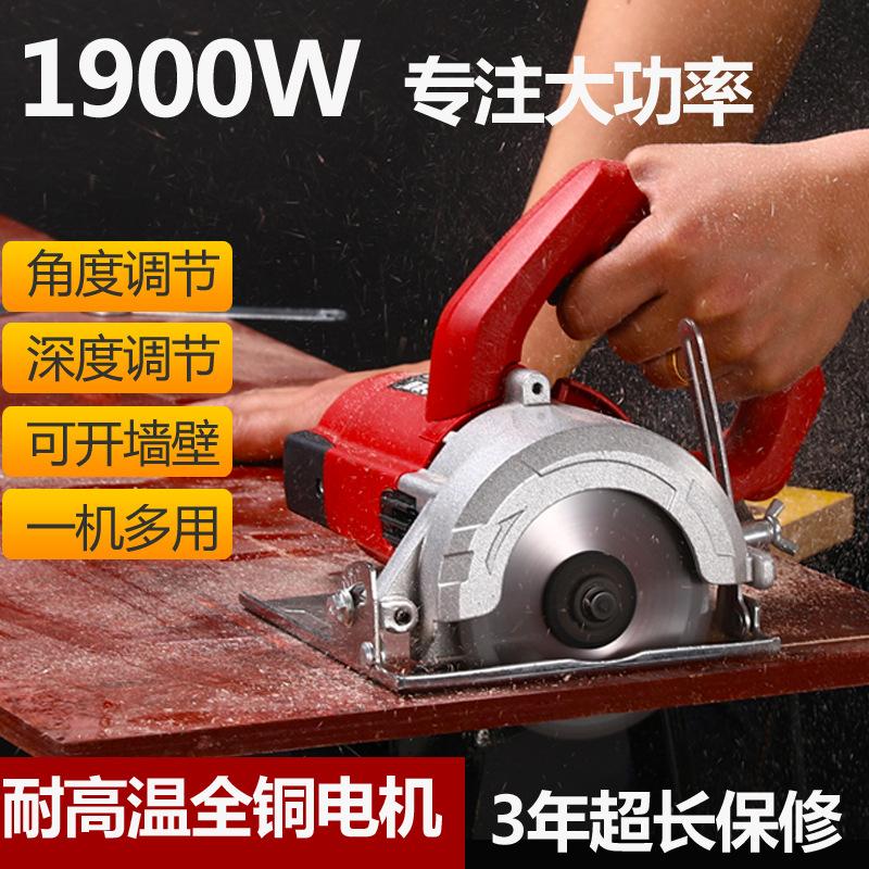 云石机瓷砖手提大功率切割机家用小型木材多功能石材开槽电锯无齿
