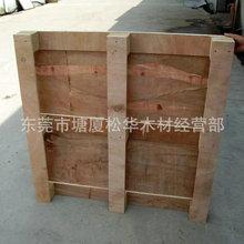 四面进叉实木  木制叉车仓储免熏蒸 出口木质加工托盘