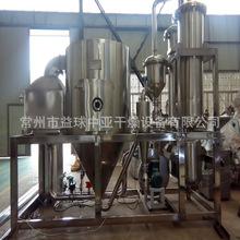 益球供应 大豆酱油烘干机/LPG高速离心喷雾干燥机