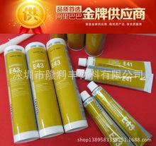 E41 310ml 硅膠醫療級膠黏劑|符合美國食品FDA測試報告