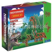 68片套恐龙套装儿童益智玩具 百变提拉磁力片积木二倍四边形 散片