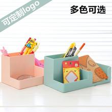 学生简约个性多功能塑料笔筒创意时尚韩国小清新办公桌面收纳盒