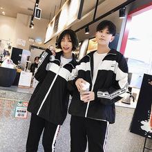 2018春裝新款韓版字母情侶外套寬松顯瘦男女學生高中班服套裝批發