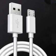 1米2米3米加粗快充手机数据充电线适用于小米安卓华为苹果typec