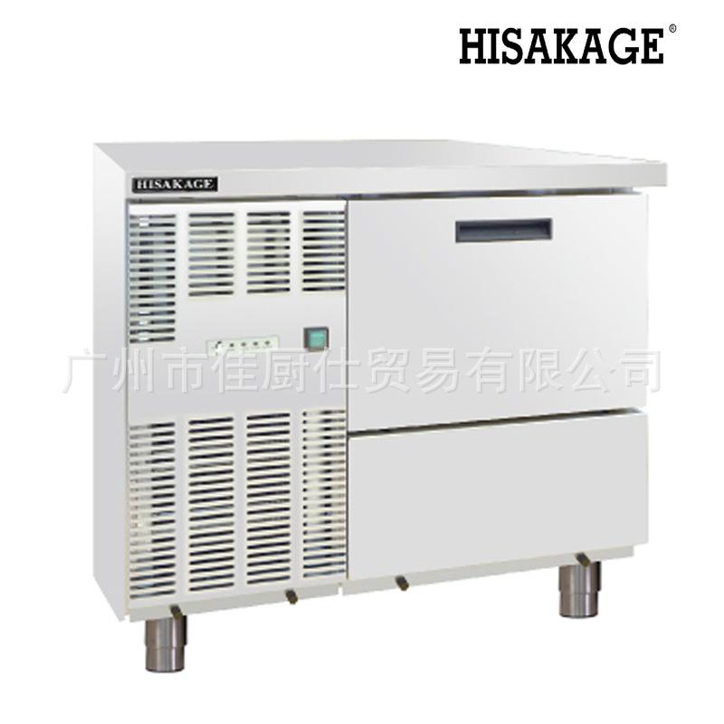久景HISAKAGE/AC-150XG/270XG臺下式玻璃門小型工作臺式制冰機