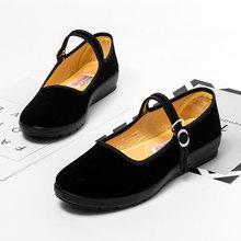 佰瑞祥老北京工作礼仪鞋工鞋女黑色浅口单鞋批发酒店工装鞋