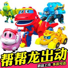 灵动帮帮龙出动玩具变形车恐龙探险队男孩4款全套邦邦遥控韦斯