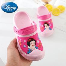 一件代发凉拖鞋夏季白雪公主可爱卡通家居室内外儿童洞洞鞋女1398
