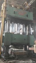 廠家提供精密鍛壓設備 4000噸液壓機 鍛壓設備 自由鍛壓機