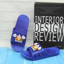 童鞋 夏季新款超軟底兒童時尚拖鞋環保pvc新塑料防滑耐磨卡通童鞋