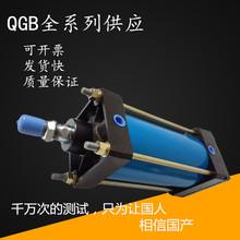 重型气缸QGA标准气缸QGB125X25X50X75X100X125X150X175X200-MP2