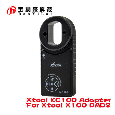 XTOOL KC100 VW 4th 5th IMMO Adapter for X-100 PAD2