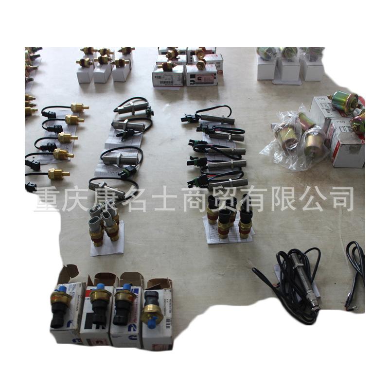 4326871康明斯氮氧化物传感器ISF3.8E5发动机配件厂价优惠