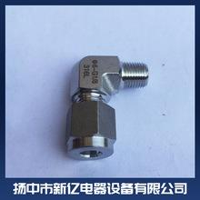 厂家定制双卡套弯通  直通 三通 四通接头 压力表接头