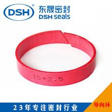 广州密封件 酚醛夹布树脂 导向环 油缸气缸支撑环耐磨环 密封圈