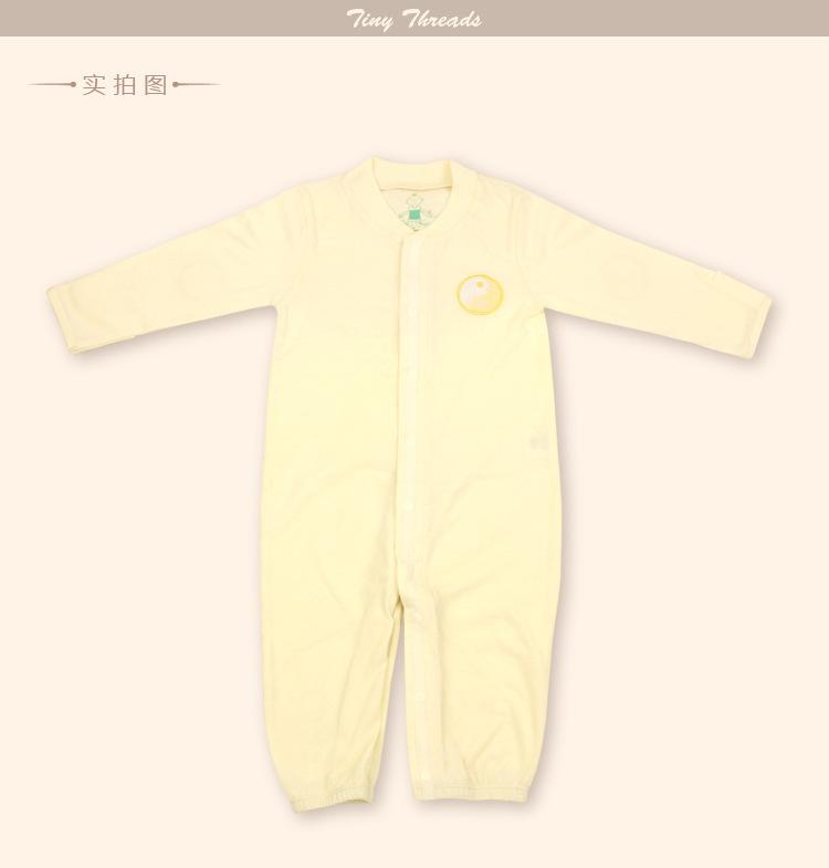 TT-001黄色太极(主图01)