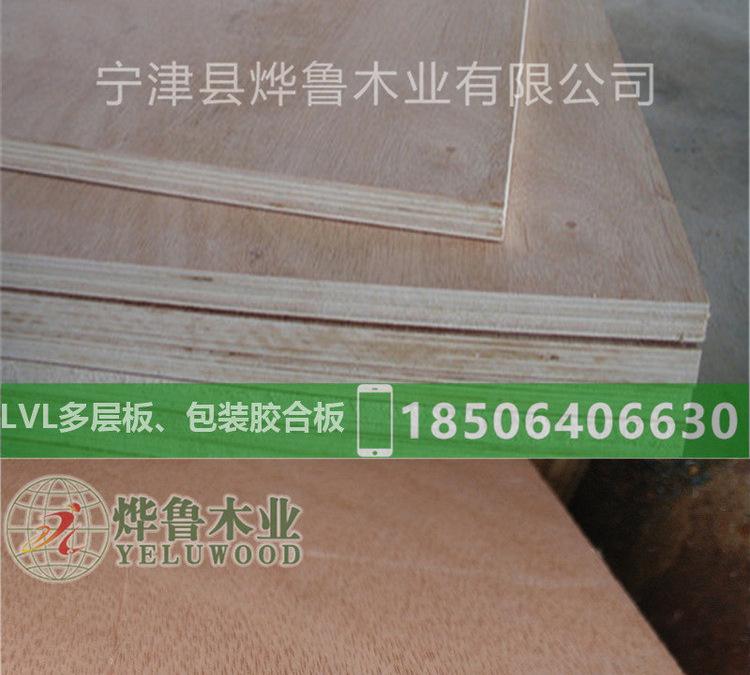烨鲁bte365正规网站_bte365在哪注册_bte365官方网站是多少批发陕西西安定做杨木包装箱胶合板价格杨木LVL多层板