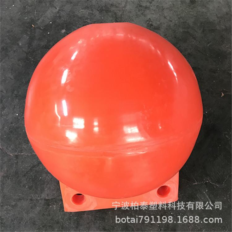 宁波柏泰工厂50公分塑料浮球 500mm海上浮球标志