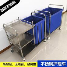 医院用不锈钢护理车加厚不锈钢污物车晨护车垃圾被服车厂家可定制
