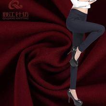 錦棉羅馬布40s緊密賽絡紡機包 抗起毛起球休閑女裝打底褲面料批發