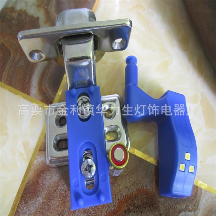 包邮蓝色外壳液压铰链LED灯  柜门合页LED铰链灯 厂家直销