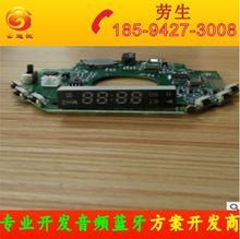 AC6926 AC6926A藍牙音箱數碼管顯示芯片AC6926