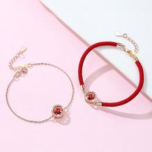 猪年转运珠红绳灵动手链女 925纯银玫瑰金韩版简约个性手環