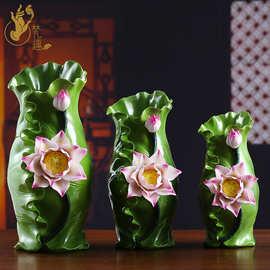 梵趣 德化陶瓷莲花莲叶花瓶 佛具用品佛堂供佛花瓶香筒饰品摆件