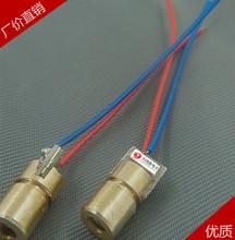 3V可調 激光管 激光頭 銅頭6MM外徑 激光二極管 紅色點狀激光模組