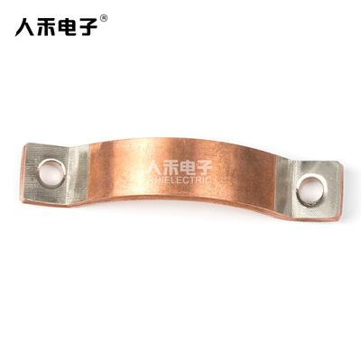 【RHI】定制电源电气铜排连接件 铜箔导电连接件 电池铜连接件