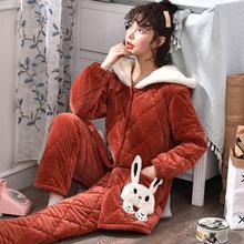 加厚三层夹棉睡衣女冬珊瑚绒连帽中长款女款冬天保暖可外穿家居服