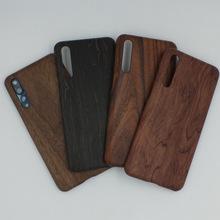 新品华为Mate 20 20X P20 pro木壳 Magic2凯芙拉原木实木手机壳