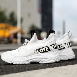 Summer breathable ins super fire shoes tide shoes men's trend casual wild sports old man white men's shoes