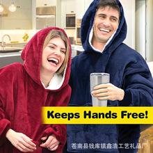 Взрывоопасная ночная рубашка ленивая одежда пуловер флис с капюшоном ТВ одеяло на открытом воздухе холодная одежда ленивая пижама