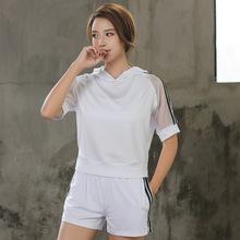 韩版新款网纱时尚户外运动服舒适宽松透气速干瑜伽服健身服女套装