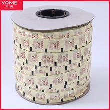 通用30型卷包脱氧剂量大配投包机月饼烘焙每日坚果零食除氧保鲜用