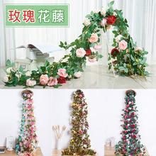 仿真玫瑰花藤條假花藤蔓絹花歐式復古小玫瑰壁掛花管道遮擋裝飾批