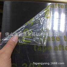 201 304拉丝黑钛无指纹不锈钢 8K黑镜钢抗指纹不锈钢板