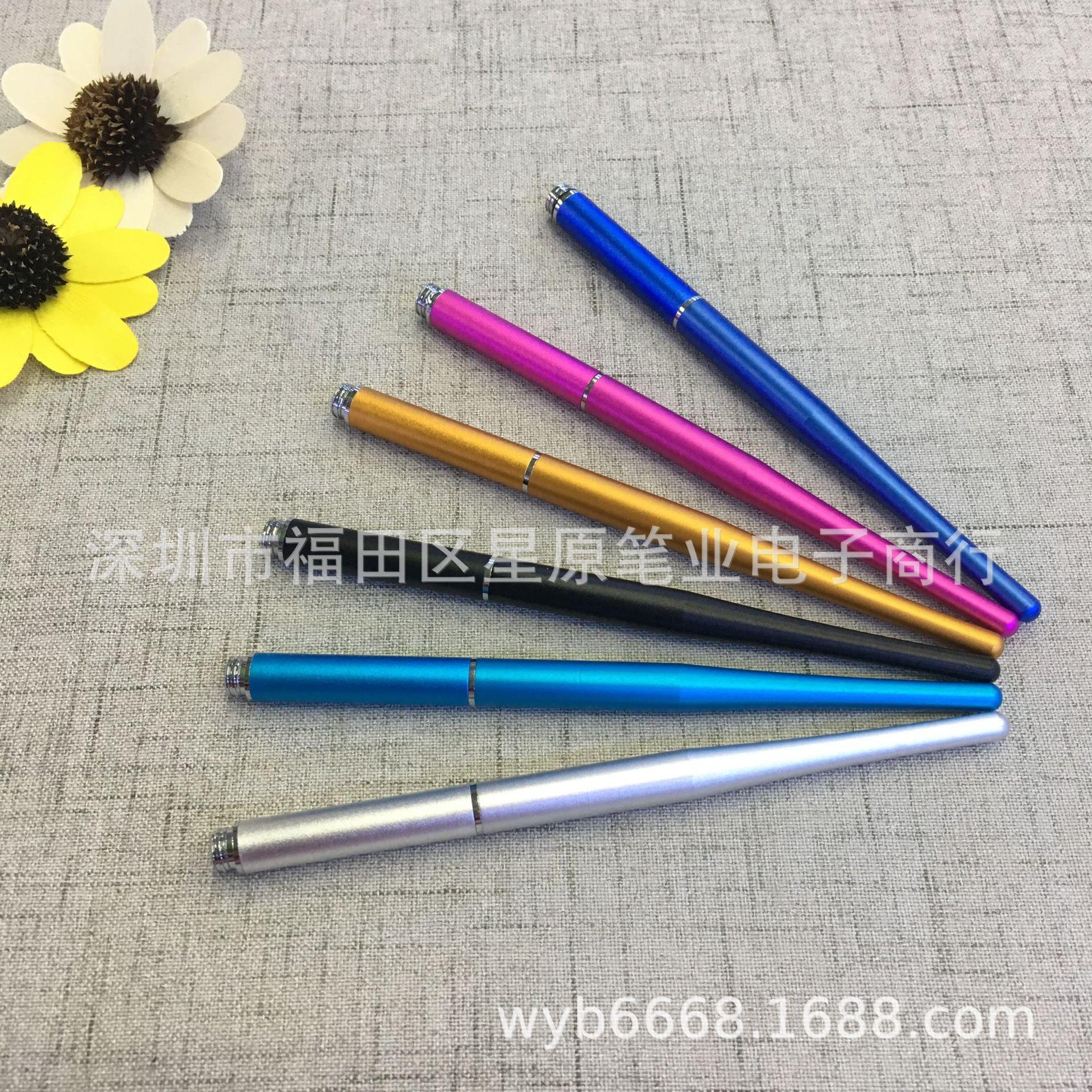 尖尾圆盘笔导电布头吸盘二合一手写笔触控笔金属电容笔绘画游戏笔