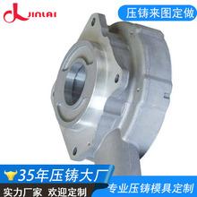 厂家供应汽车速箱体外壳 专业减速箱铝压铸 减速箱模具定做打样