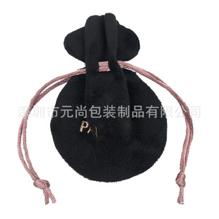 Producing brand jewelry bags, pomegranate bags, suede bags, Pando, jewelry bags, Panjiadora bags