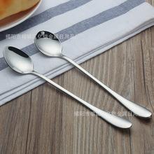 1012系列 长柄冰勺 不锈钢餐具 创意勺子 咖啡勺 搅拌勺 定制logo