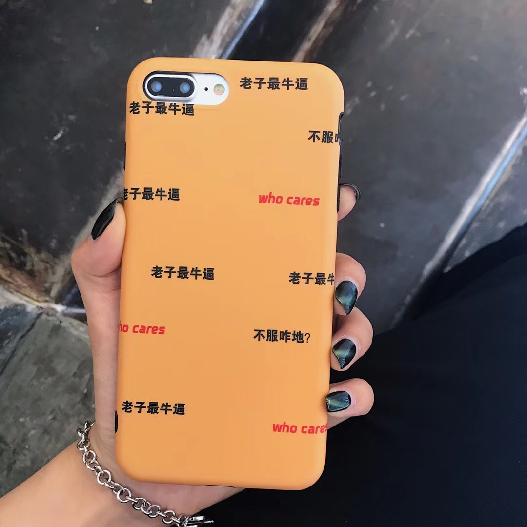 Simple and creative Laozi coolest X Apple 8 mobile phone shell Blu-ray iphone7plus soft rubber sleeve 6s personality text