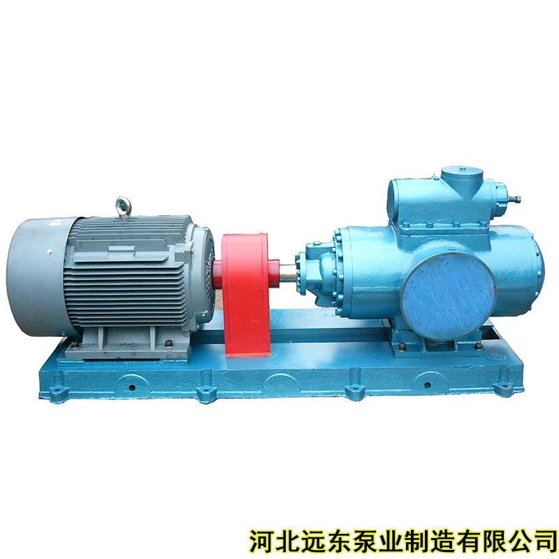远东泵业生产三螺杆泵包括SN,SPF,3G等型号三螺杆泵