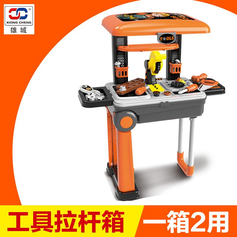 雄城过家家仿真玩具男孩工具拉杆箱过家家工具台维修工具套装850