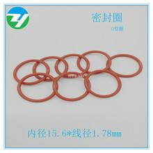 密封圈 耐磨耐油丁腈橡膠圈防水硅膠O型圈 耐高溫耐酸堿o型氟膠圈
